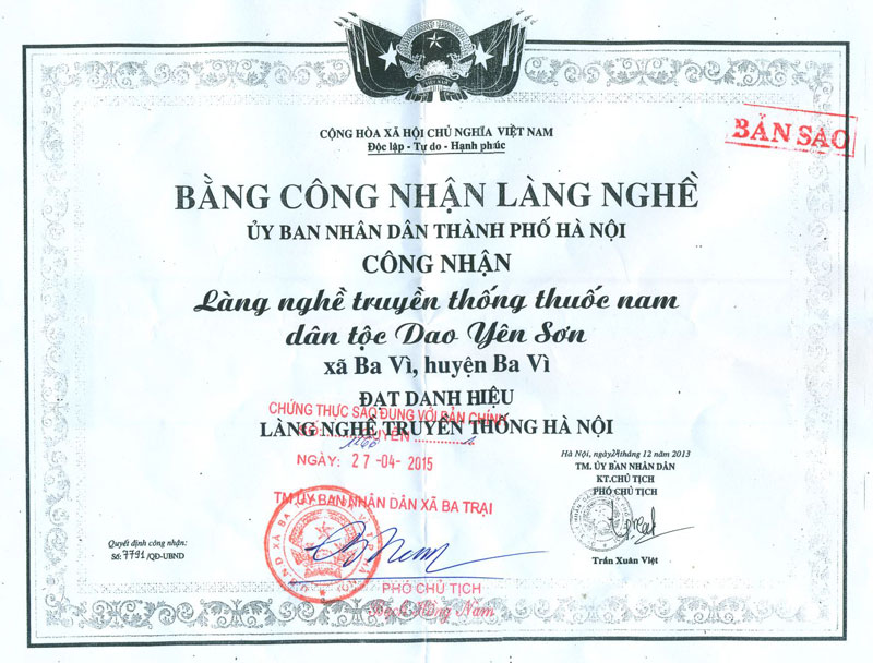Giới thiệu về nhà thuốc đông y Thanh Mộc Hương