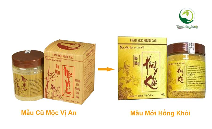 Dạ Dày Hồng Khôi Thanh Mộc Hương - An Toàn Hiệu Qủa Cao